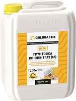 Грунтовка Goldbastik BS 02 концентрат (10л, бесцветный) -