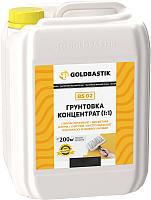 Грунтовка Goldbastik BS 02 концентрат (5л, бесцветный) -