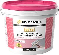 Грунтовка Goldbastik BS 12 (10л) -