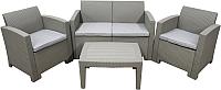Комплект садовой мебели Sundays SF2-4P (серый/светло-серый) -