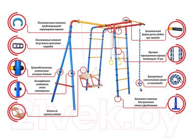 Игровой комплекс Юный Атлет Уличный-Лайт (синий/желтый/красный)