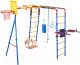 Игровой комплекс Юный Атлет Уличный-Плюс (синий/желтый/красный) -