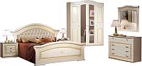 Комплект мебели для спальни ФорестДекоГрупп Любава-4 (жемчуг) -