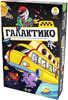 Настольная игра Muravey Games Галактико / ТК010 -
