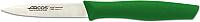 Нож Arcos Nova 188521 (зеленый) -