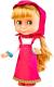 Кукла с аксессуарами Карапуз Маша с набором для чаепития / 83033T -