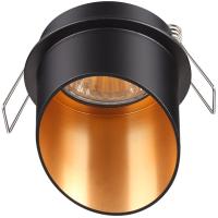 Точечный светильник Novotech Butt 370435 -