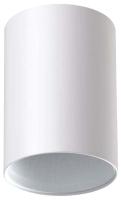 Точечный светильник Novotech Mecano 370455 -