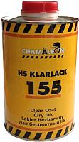 Лак автомобильный CHAMALEON HS / 11554 (0.5л) -