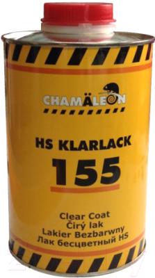 Лак автомобильный CHAMALEON HS 155 / 11555