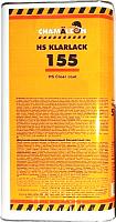 Лак автомобильный CHAMALEON HS / 11558 (5л) -