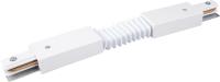 Коннектор для шинопровода Elektrostandard TRC-1-1-FLEX-WH (белый) -