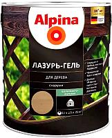 Защитно-декоративный состав Alpina Лазурь-гель (2.5л, кедр) -