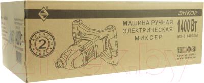 Дрель Энкор МЭ-2 1400ЭМ  (50104)