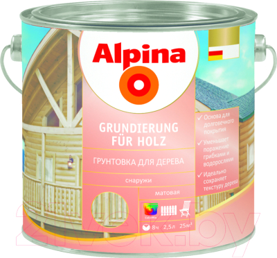 Грунтовка Alpina Алкидная по дереву alpina грунтовка по дереву лессирующий антисептик 10л
