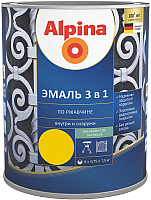 Эмаль Alpina По ржавчине 3 в 1 RAL1021 (750мл, шелковисто-матовый желтый) -
