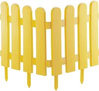 Изгородь декоративная Palisad Классика 65002 (желтый) -