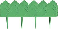 Изгородь декоративная Palisad Кантри 65060 (зеленый) -