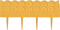 Изгородь декоративная Palisad Прованс 65070 (желтый) -