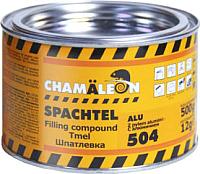 Шпатлевка автомобильная CHAMALEON С алюминием 15045 (1кг) -