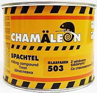 Шпатлевка автомобильная CHAMALEON Со стекловолокном 15035 (1кг) -