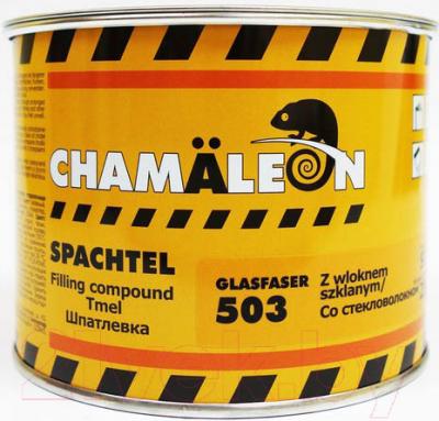 Шпатлевка автомобильная CHAMALEON Со стекловолокном 15035 (1кг)