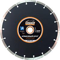 Отрезной диск алмазный Gepard GP0801-230 -