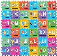 Коврик-пазл Играем вместе Фиксики / FS-ABC-FIX -