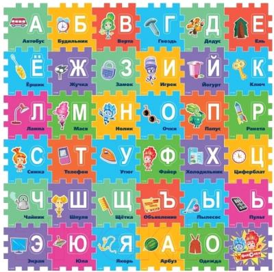 Коврик-пазл Играем вместе Фиксики / FS-ABC-FIX головоломка играем вместе фиксики