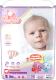 Подгузники детские Belle-Bell Extra Dry+ До 5ч S / BD04 (70шт) -