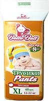 Подгузники-трусики детские Belle-Bell До 8ч XL / PD03 (40шт) -