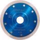 Отрезной диск алмазный Hilberg HM408 -