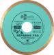 Отрезной диск алмазный Trio Diamond 370115 -