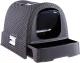Туалет-домик Curver Cat Litter Box / 198846 (графитовый) -