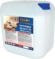 Грунтовка Dekor ВД-АК-0158 проникающая (5кг) -