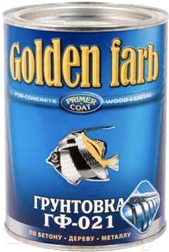 Грунтовка Golden Farb ГФ-021