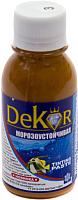 Колеровочная паста Dekor №3 (100г, бежевый) -