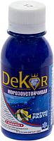 Колеровочная паста Dekor №17 (100г, синий) -