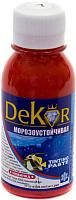 Колеровочная паста Dekor №7 (100г, темно-красный) -