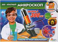 Детский микроскоп Играем вместе Увеличение 300 раз / TX-10022 -