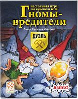 Настольная игра Стиль Жизни Гномы-вредители: Дуэль -