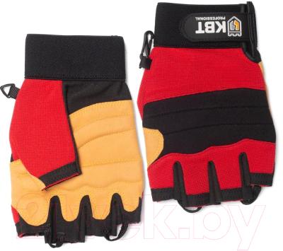 Перчатки защитные КВТ C-39 / 78683 (XL)