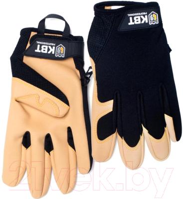Перчатки защитные КВТ C-40 / 78684 (L)