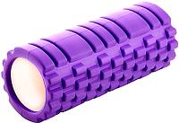 Валик для фитнеса массажный Bradex Туба SF 0336 (фиолетовый) -