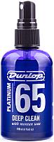 Средство для ухода за гитарой Dunlop Manufacturing P65DC4 -