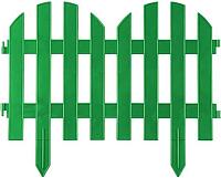 Изгородь декоративная Palisad Романтика 65022 (зеленый) -