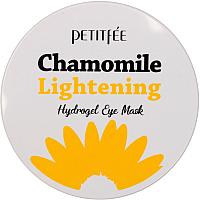 Патчи под глаза Petitfee Chamomile Lightening Hydrogel Eye Mask (60шт) -