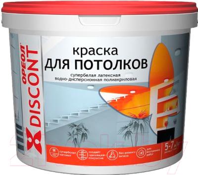 Краска Ореол Дисконт для потолков