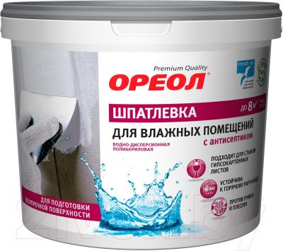 Шпатлевка Ореол Для влажных помещений с антисептиком