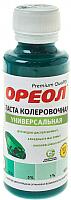 Колеровочная паста Ореол 14 (100мл, изумруд) -